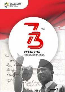 Banner Dirgahayu RI ke-73 Tahun